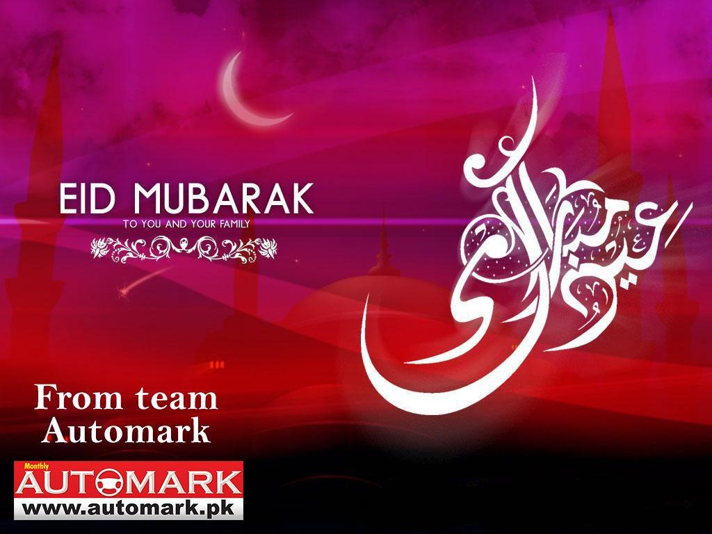 Eid-Mubarak-Postcard-background-wallpaper