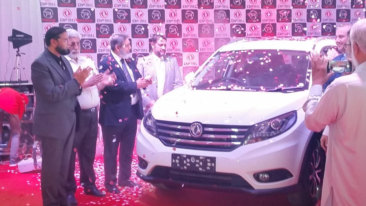 Regal Automobile Open Assembly Vehicle Plant And Unveiled Prince