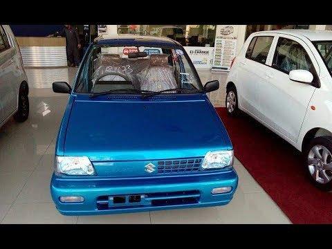 Pak Suzuki Has Finally Decided To Discontinue Suzuki Mehran From